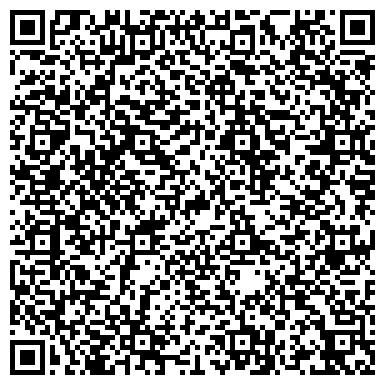QR-код с контактной информацией организации Alfa Delivery Services (Альфа Деливэри Сервисес), ТОО