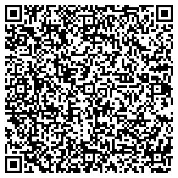 QR-код с контактной информацией организации Куандык-К, ТОО