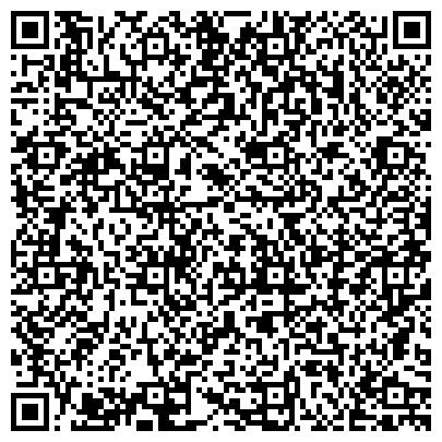 QR-код с контактной информацией организации OCS - OVERSEAS COURIER SERVICE (О Си Эс Оверсас Кауриер Сервис), ТОО экспресс-почта