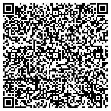 QR-код с контактной информацией организации ГРОДНЕНСКИЙ ЗАВОД ТОРГОВОГО МАШИНОСТРОЕНИЯ РУП