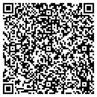 QR-код с контактной информацией организации Казпочта, АО