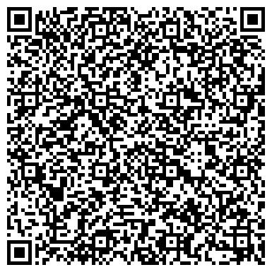 QR-код с контактной информацией организации Transfer Service (Трансфер Сервис), ТОО