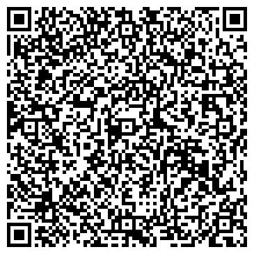 QR-код с контактной информацией организации BaidEx, ТОО