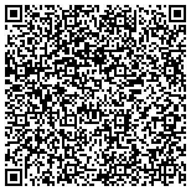 QR-код с контактной информацией организации Express Services Kz (Экспресс Сервисес Кз), ТОО