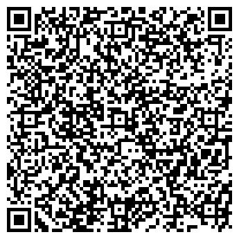 QR-код с контактной информацией организации FedEx (Федекс), ТОО
