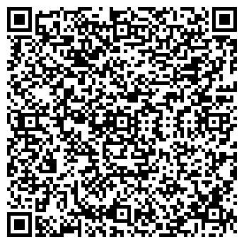 QR-код с контактной информацией организации Эльмора, ТОО