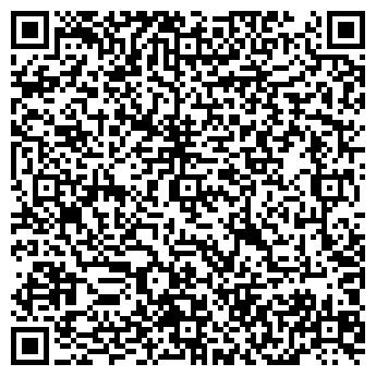 QR-код с контактной информацией организации Бая, ЧП