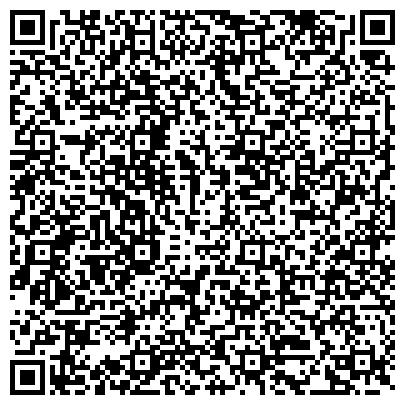 QR-код с контактной информацией организации Nar express & logistics (Нар експрес анд логистикс), ТОО