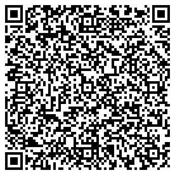 QR-код с контактной информацией организации Нэт, ТОО