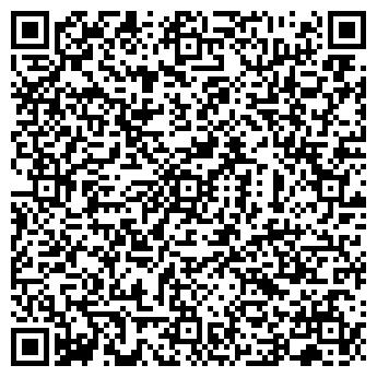 QR-код с контактной информацией организации АДЖи Ти, ТОО