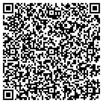 QR-код с контактной информацией организации Дверь, ОсОО Филиал