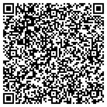 """QR-код с контактной информацией организации ЧП """"Грузчик профи"""""""