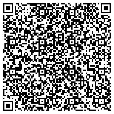 QR-код с контактной информацией организации ЭВРИКА-ПРЕСС, ТОО почтово-курьерская компания