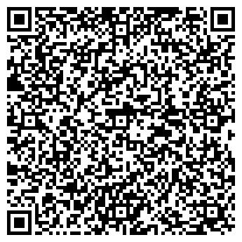 QR-код с контактной информацией организации Sprint Post (Спринт Пост), ТОО