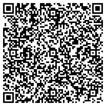 QR-код с контактной информацией организации EWay Group, ТОО