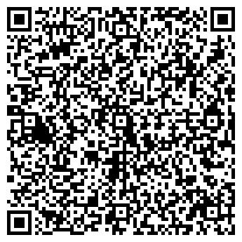 QR-код с контактной информацией организации Герольд, ТОО