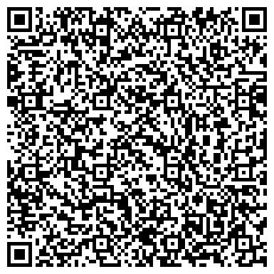 QR-код с контактной информацией организации POSTAL EXPRESS (Постал Экспрес), ТОО курьерская служба