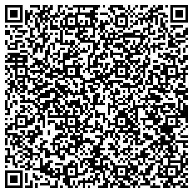 QR-код с контактной информацией организации Интерграция-Security, ТОО почтово-курьерская компания