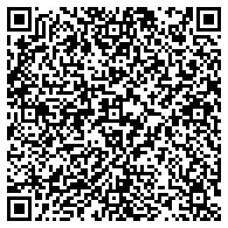 QR-код с контактной информацией организации Орлеу С, ТОО