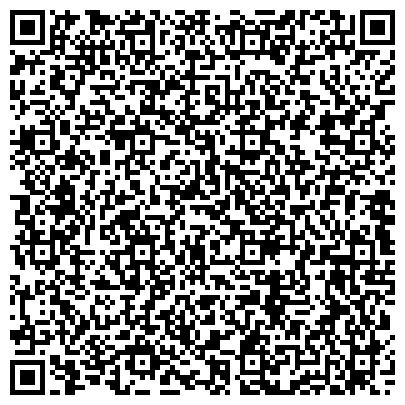 QR-код с контактной информацией организации Клуб экстренной помощи Autohelp (Автохэлп), ТОО