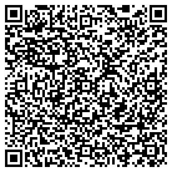 QR-код с контактной информацией организации Комфорт такси, ТОО