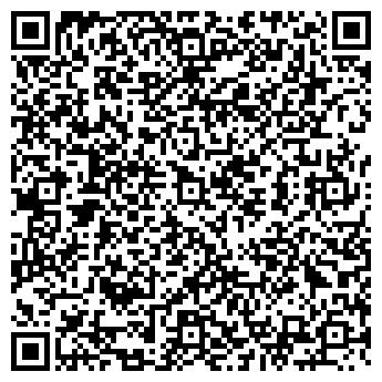 QR-код с контактной информацией организации Алматы-Такси, ТОО