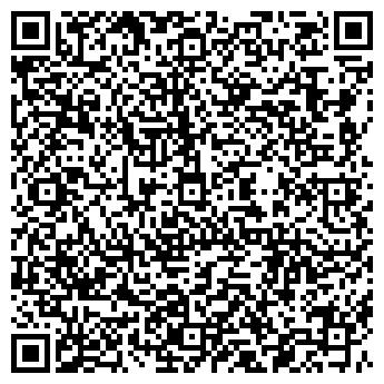 """QR-код с контактной информацией организации ФОП """"Saving time"""""""
