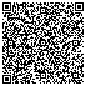 QR-код с контактной информацией организации Ala Post (Ала Пост), ТОО