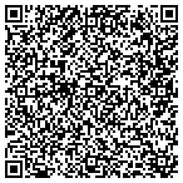 QR-код с контактной информацией организации Пони Экспресс, ТОО