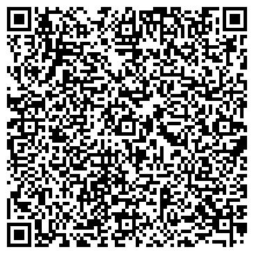 QR-код с контактной информацией организации Ems-kazpost (Еэмэс казпост), АО