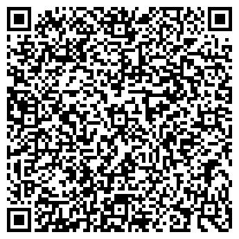 QR-код с контактной информацией организации Ай-га, ТОО