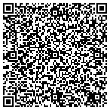 QR-код с контактной информацией организации Kazexpress Ltd (Казэкспресс Лтд), ТОО