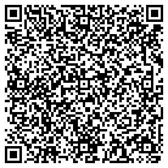 """QR-код с контактной информацией организации ТОО """"Pro Svc Post"""""""