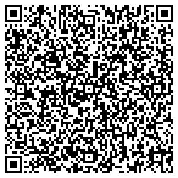 QR-код с контактной информацией организации Блицпочта, ТОО