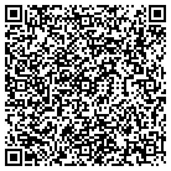 QR-код с контактной информацией организации Тулпар такси, ТОО