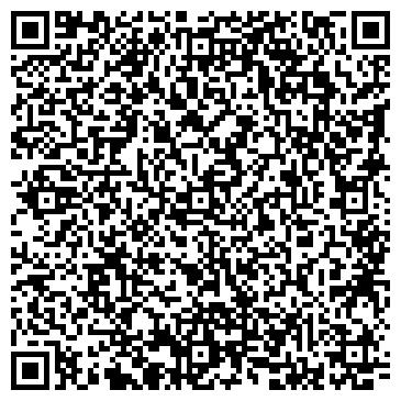 QR-код с контактной информацией организации Asia Post (Азия Пост), ТОО