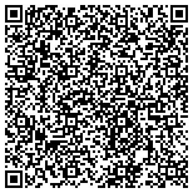 QR-код с контактной информацией организации Garant Post Service (Гарант Пост Сервис), ТОО