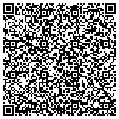 QR-код с контактной информацией организации QUALITY CLASS (Куалити Класс), ТОО курьерская служба