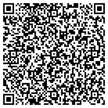 QR-код с контактной информацией организации Ак Жол Такси, ИП