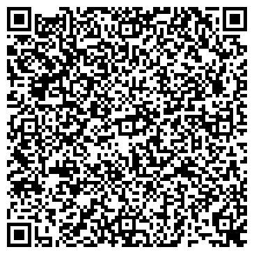 QR-код с контактной информацией организации Авис Логистикс, ТОО