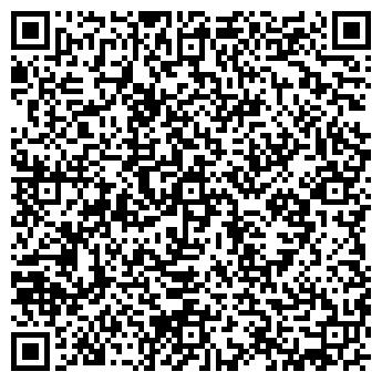 QR-код с контактной информацией организации Pro Svc Post (Проф Сервис Пост), ТОО