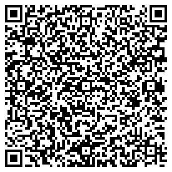 QR-код с контактной информацией организации ООО СДЭК