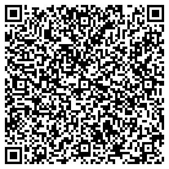 QR-код с контактной информацией организации НПООО ТЕНЗОДАТ