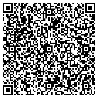 QR-код с контактной информацией организации ОДО «Транстим», Общество с ограниченной ответственностью
