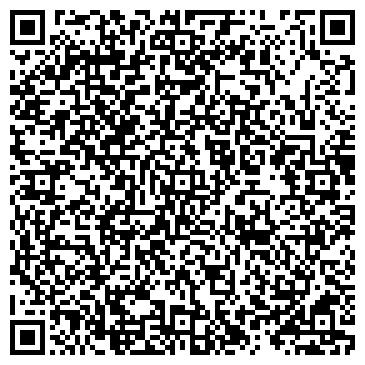 QR-код с контактной информацией организации Общество с ограниченной ответственностью ООО «Коулеур континенталь»