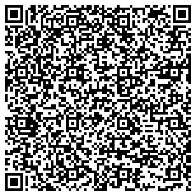 """QR-код с контактной информацией организации Общество с ограниченной ответственностью """"Прима Констракшн"""""""