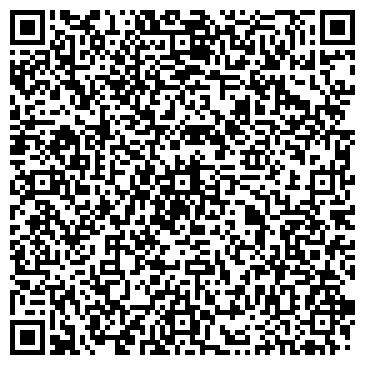 """QR-код с контактной информацией организации ТОО """"Топография и Геодезия"""""""