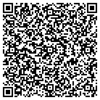 QR-код с контактной информацией организации ТОО «Прибор»