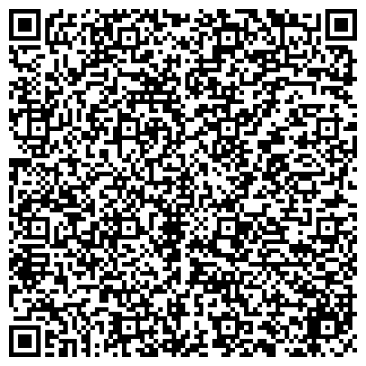 """QR-код с контактной информацией организации Частное предприятие Транспортная компания """"Алекс-Транс"""""""