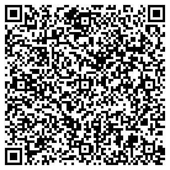 QR-код с контактной информацией организации ОДО «Стиг»